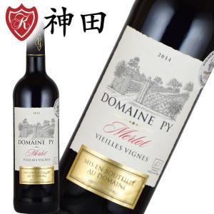 オーガニックワイン 赤ワイン ヴィエイユ・ヴィーニュ メルロ...