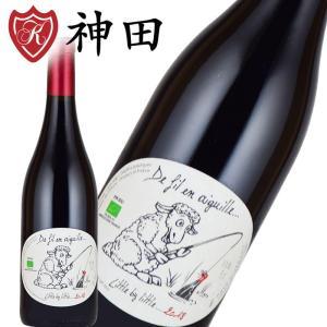 無添加ワイン オーガニックワイン 酸化防止剤 保存料無添加 赤ワイン 羊 ひつじ フランス メルロー|kandasyouten