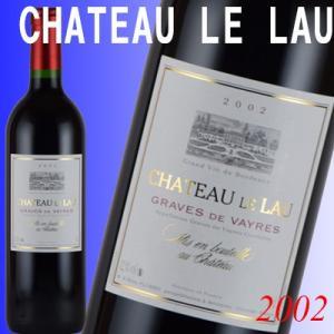 赤ワイン シャトー・ル・ロー 2002 フランス メルロー|kandasyouten