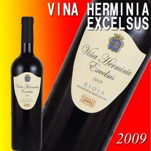 赤ワイン ヴィーニャ・エルミニア・エクセルサス テンプラニーリョ ガルナッチャ|kandasyouten