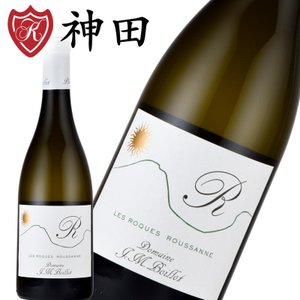 白ワイン ドメーヌ・レ・ロケ ブラン 辛口 ルーサンヌ フランスワイン|kandasyouten
