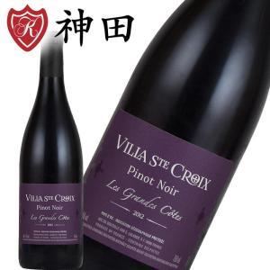 赤ワイン ヴィラ・サント・クロワ ピノ・ノワール ミディアムボディ フランスワイン|kandasyouten