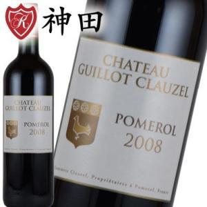 赤ワイン シャトー・グイヨ・クローゼル ポムロール 2008 ミディアムボディ メルロ|kandasyouten