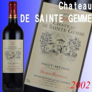赤ワイン シャトー・ド・サン・ジェム フルボディ フランスワイン ボルドー|kandasyouten