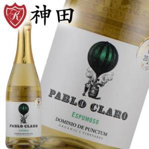 スパークリングワイン パブロ・クラロ エスプモーソ オーガニック ワイン シャルドネ|kandasyouten