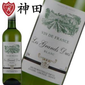 白ワイン レ・グラン・デュック ブラン フランスワイン ボルドー 辛口 シャルドネ|kandasyouten