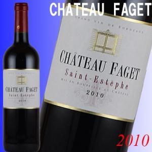 赤ワイン シャトー・ファージェ フランス ボルドー フルボディ メルロ|kandasyouten