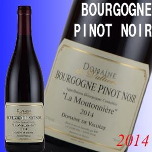 赤ワイン ブルゴーニュ ピノ・ノワール ラ・ムトニエール ドメーヌ・ド・ヴァリエール 2014 フランス|kandasyouten