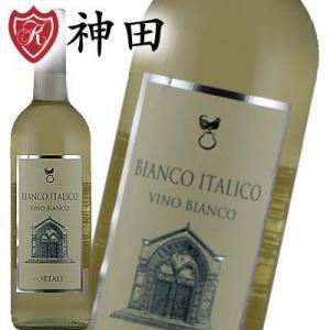 白ワイン ポルターレ ビアンコ 辛口 イタリアワイン 白ワイン
