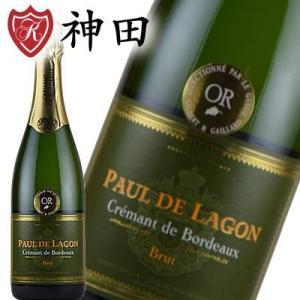 スパークリングワイン ワイン王国で4ツ星 ポール・ド・ラゴン ブリュット フランス・ボルドー セミヨン|kandasyouten