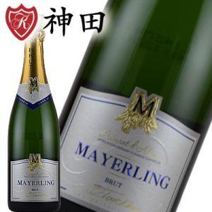 スパークリングワイン クレマン・ダルザス メイヤリング スパークリング フランス kandasyouten