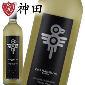 白ワイン チャンナルムージョ シャルドネ 2013年 シャルドネ kandasyouten