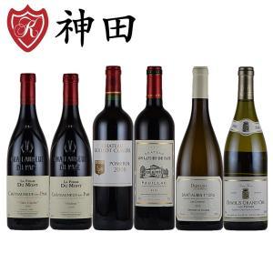 ワインセット フランス産高級ワイン6本セット フルボディ ミディアムボディ wine set|kandasyouten