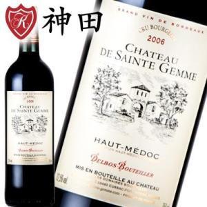 赤ワイン シャトー・ド・サン・ジェム フランス メルロ kandasyouten