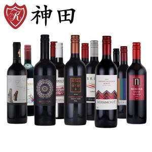 赤字覚悟  赤ワイン セット スペイン イタリア チリ 南アフリカ 12本セット  wineset...