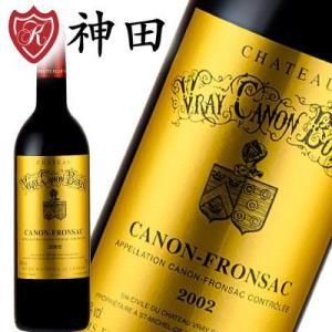 赤ワイン シャトー・ヴレー・カノン・ボアイエ フランス カノン・フロンサック 2002年|kandasyouten