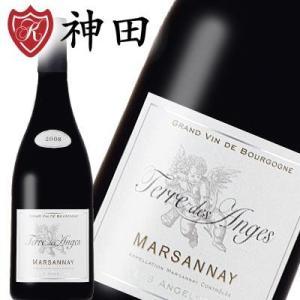 赤ワイン マルサネ・レ・アンジェロ テレ・デ・アンジュ フランス ブルゴーニュ 2008 ピノ・ノワール|kandasyouten