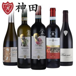 オーガニックワイン ワインセット ビオディナミ ビオ Dem...