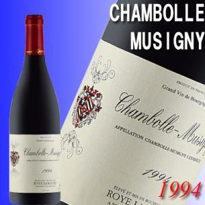 赤ワイン シャンボール・ミュジニィ 1994 フランス ブルゴーニュ|kandasyouten
