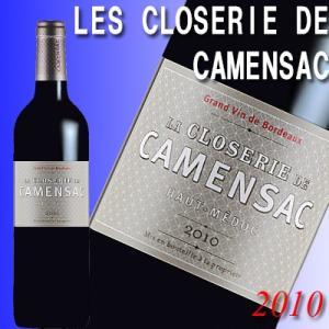 赤ワイン クロゼリ・ド・カマンサック  2010 フランス ボルドー 5級シャトー|kandasyouten