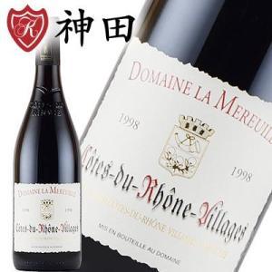 赤ワイン コート・デュ・ローヌ ヴィラージュ ラ・ムルイユ 1998 フランス ローヌ|kandasyouten