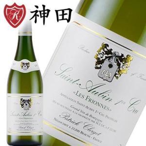 白ワイン サン・トーバン プルミエ・クリュ レ・フリオンス 1987年 フランス ブルゴーニュ|kandasyouten