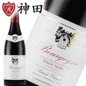 赤ワイン ブルゴーニュ・ピノ・ノワール パトリック・クレルジェ 1996年 フランス|kandasyouten