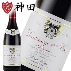 赤ワイン サントネイ・プルミエ・クリュ・ラ・コム 2000年 フランス ブルゴーニュ|kandasyouten