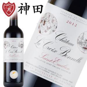 赤ワイン シャトー・ラ・クロワ・ボンネル 2012年 フランス ボルドー 金賞|kandasyouten