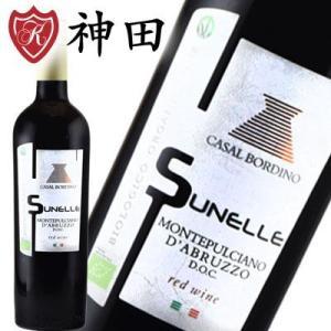 オーガニックワイン 赤ワイン モンテプルチャーノ・ダブルッツォ イタリア アブルッツォ|kandasyouten