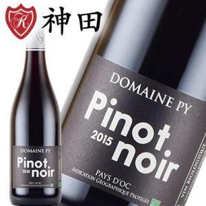 オーガニックワイン 赤ワイン ピノ・ノワール ドメーヌ・ピイ フランス コルビエール|kandasyouten