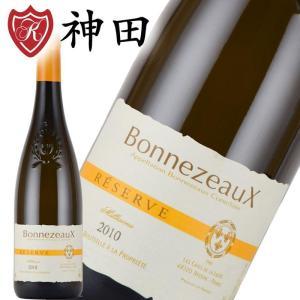 ワイン 白ワイン ボンヌゾー レ・カーヴ・ド・ラ・ロワール 2010年 フランス 貴腐ワイン 甘口|kandasyouten