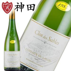 ワイン 白ワイン クロ・デ・サブル1985年 フランス コトー・デュ・レイヨン ヴィンテージ 甘口|kandasyouten