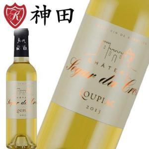 ワイン 白ワイン シュトー・セギュール・デュ・クロ2013年 ルーピアック 甘口 貴腐ワイン ハーフボトル|kandasyouten