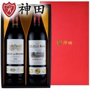 父の日 2018 セルフ父の日 ワイン プレゼント トリプル金賞 赤ワイン ギフト フランス ボルド...