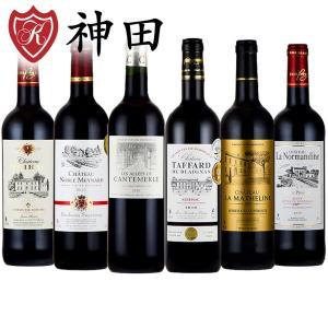 シュヴァリエ厳選 ボルドー グレートヴィンテージ 赤ワインセット 6本 ワインセット wineset|kandasyouten