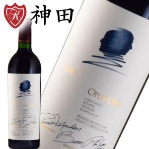 オーパスワン 2015 赤 ワイン 傑作 ヴィンテージ Opus One|kandasyouten