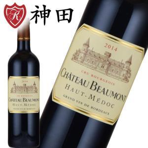 シャトー・ボーモン 2014年 赤 ワイン ボルドー オー・メドック フランス wine kandasyouten