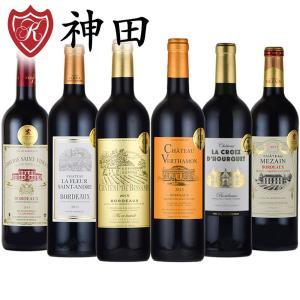 シュヴァリエ厳選 ボルドー 赤ワイン 6本セット すべて 金賞 2015年 ヴィンテージ wine set|kandasyouten
