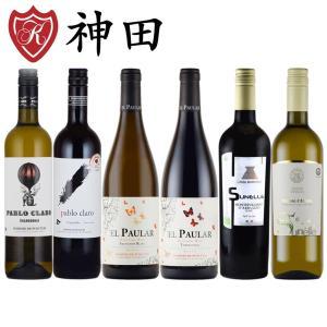 シュヴァリエ厳選 オーガニックワイン 赤白6本セット ビオディナミ ワイン 入り|kandasyouten