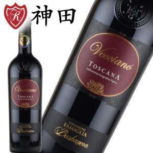 トスカーナ・ロッソ ヴェッチャーノ バルバネラ 赤 ワイン イタリア ルカ・マロ―二 99点 kandasyouten