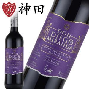 オーガニックワイン 酸化防止剤 無添加ワイン ドン・ディエゴ デ ミランダ 赤ワイン スペイン|kandasyouten