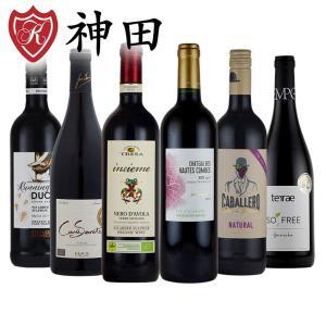 酸化防止剤 保存料 無添加 オーガニック 赤 ワイン 6本 ...