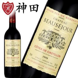 シャトー・ボーセジュール 1998年 赤 ワイン フランス カスティヨン・コート・ド・ボルドー wine 成人 の  お祝い に|kandasyouten