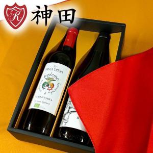母の日 プレゼント 風呂敷 包み オーガニック ワイン ギフト セット 酸化防止剤 保存料 無添加 の赤ワインセット|kandasyouten