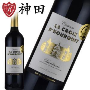 シャトー・ラ・クロワ・ドゥルクエ 赤 ワイン フランス ボルドー 金賞|kandasyouten