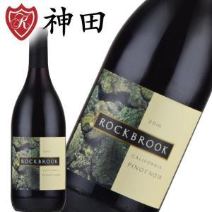 ロックブルック ピノ・ノワール 赤 ワイン アメリカ カリフォルニア カルフォルニア|kandasyouten