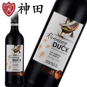 ステラー ランニングダック ピノタージュ 酸化防止剤 無添加ワイン オーガニック 赤 ワイン 南アフリカ フェアトレード|kandasyouten