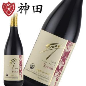 フレイヴィンヤード シラー 酸化防止剤 無添加ワイン オーガニック ワイン カルフォルニア 赤 ヴィーガン|kandasyouten