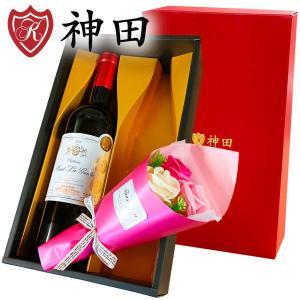 遅れてごめんね 母の日 プレゼント クアトロ 金賞 赤 ワイン ソープフラワー ブーケ 母の日ギフト...